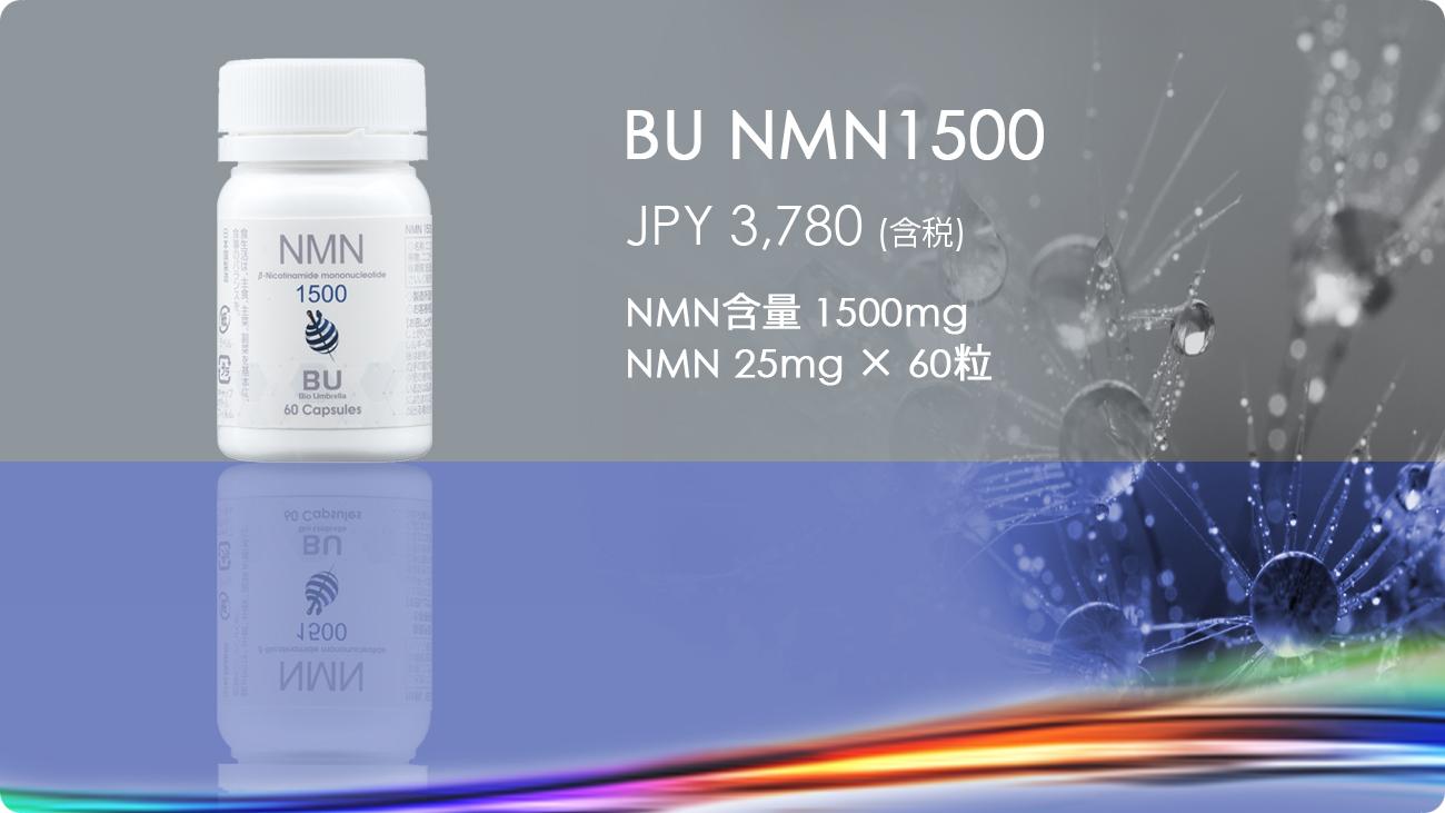 NMN1500